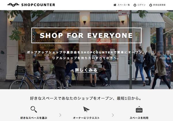 shopcounter1
