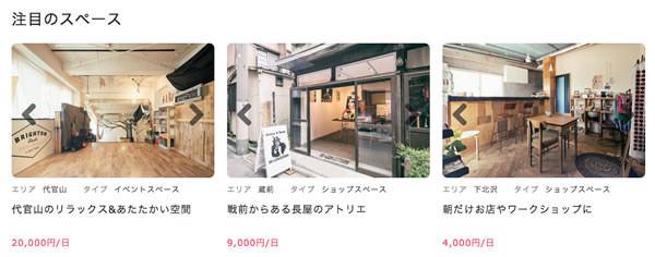 shopcounter2