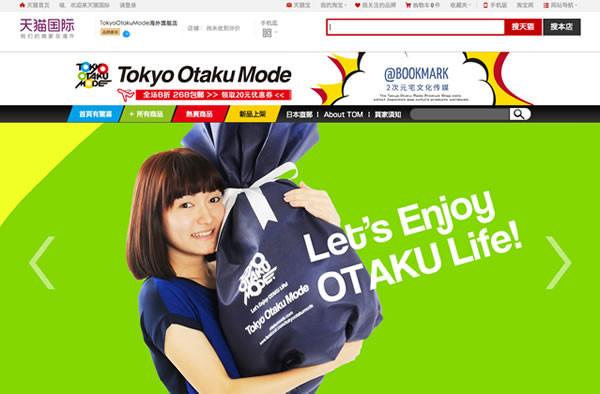 tokyootaku1