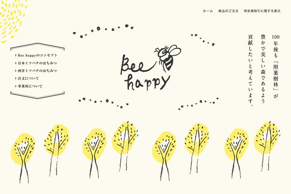 09-beehappy