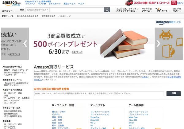 amazon-book1