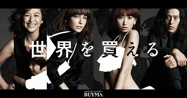 buyma1