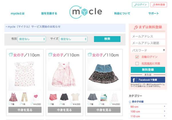 mycle1
