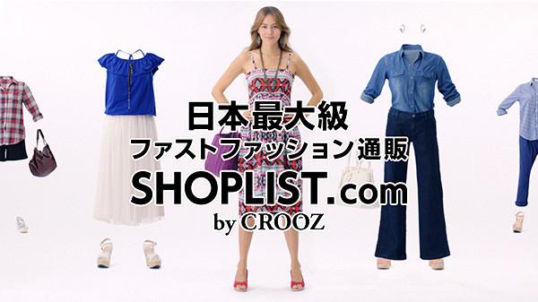shoplist22