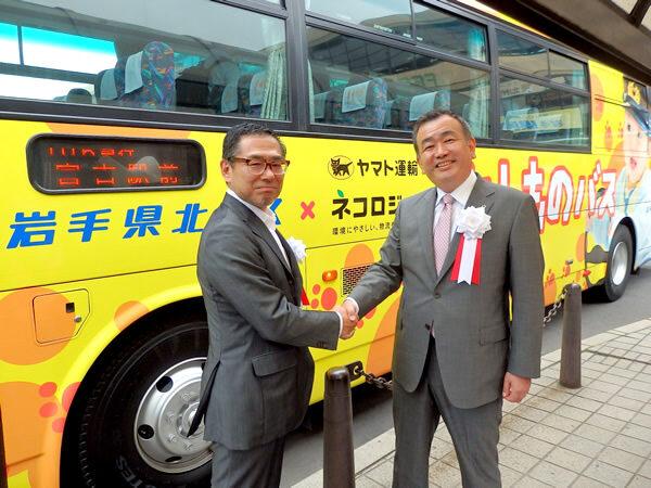 yamato-bus3
