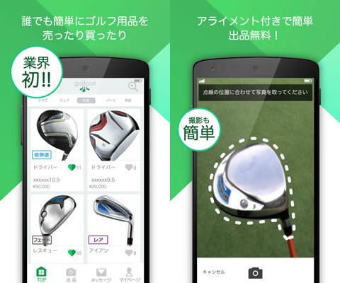 golfpot3