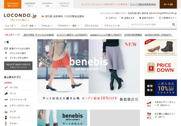 benebis1