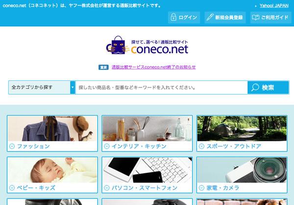 coneconet1