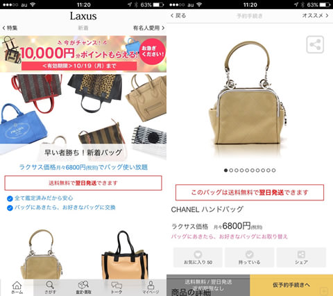 laxus2
