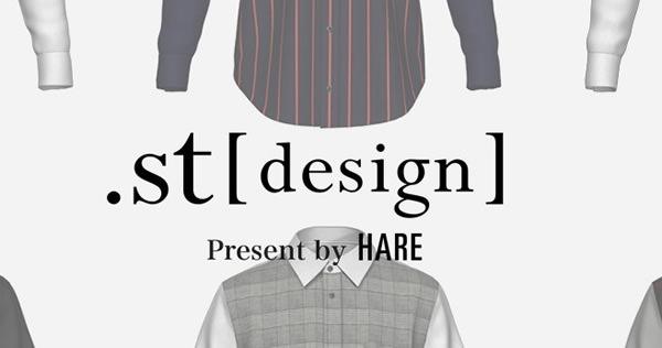 stdesign1
