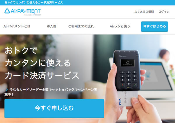 airpayment1