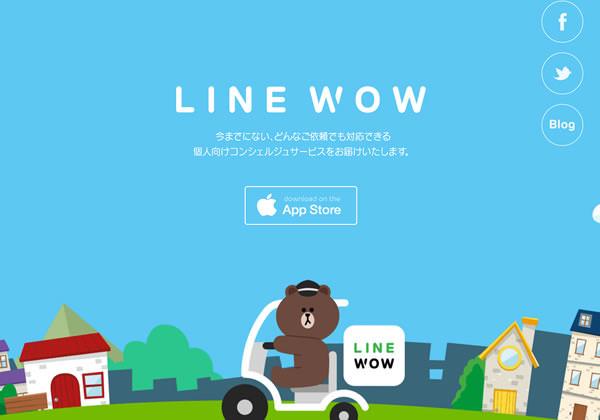 linewow1
