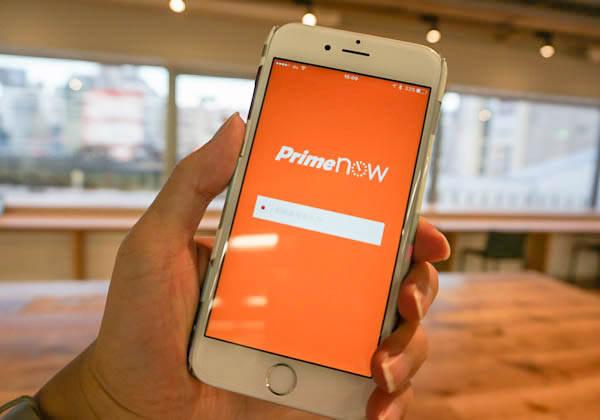 primenow1