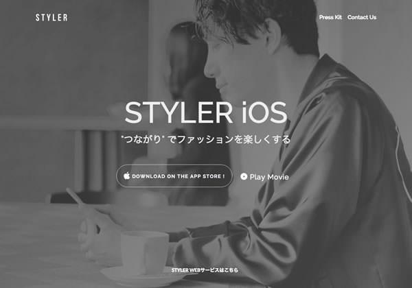 styler0