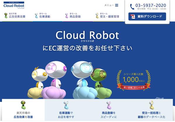 cloudrobot1