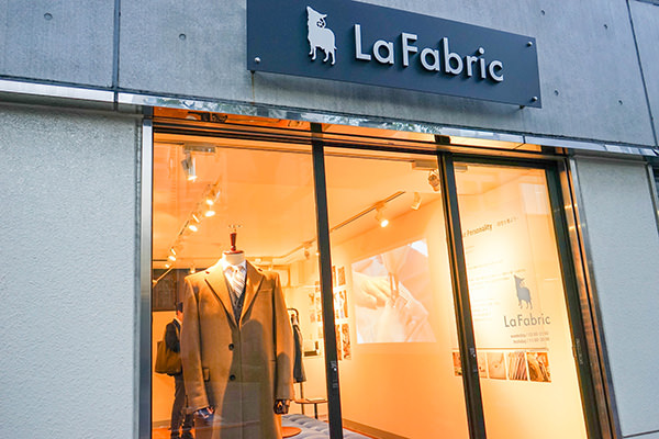 lafabric1