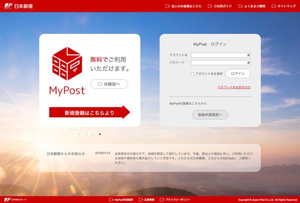 mypost1