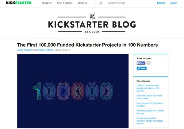kickstarter1