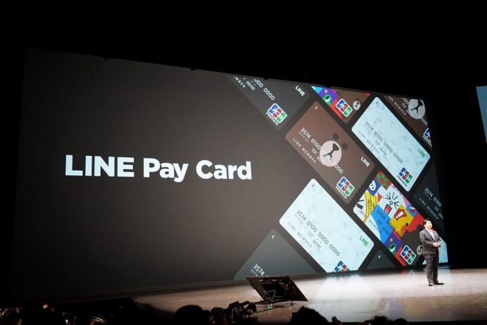 linecard0