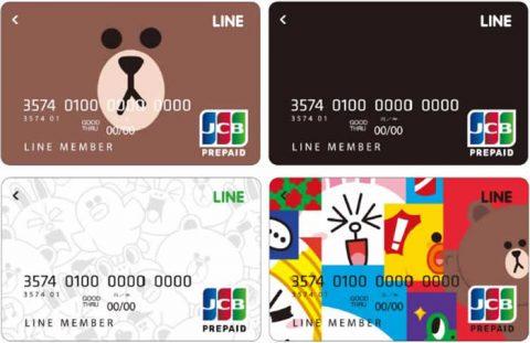 linecard1