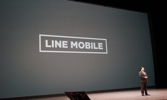 linemobile1