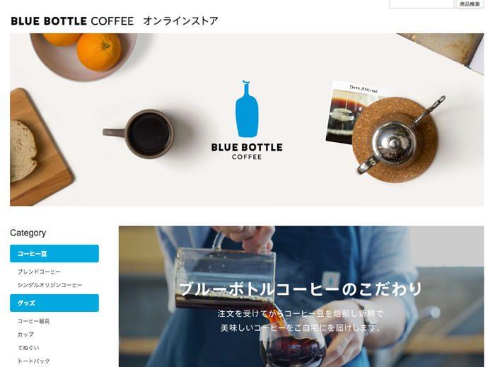 bluebottle1