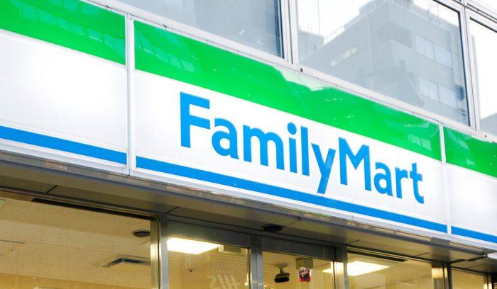 familymart1