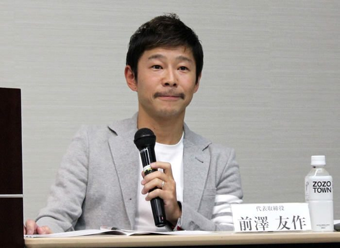 maezawa1