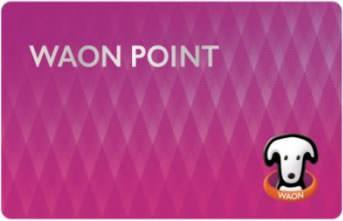 waonpoint1