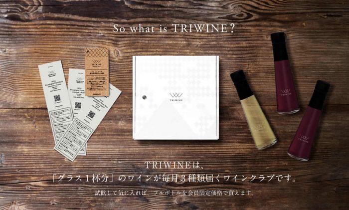 triwine1