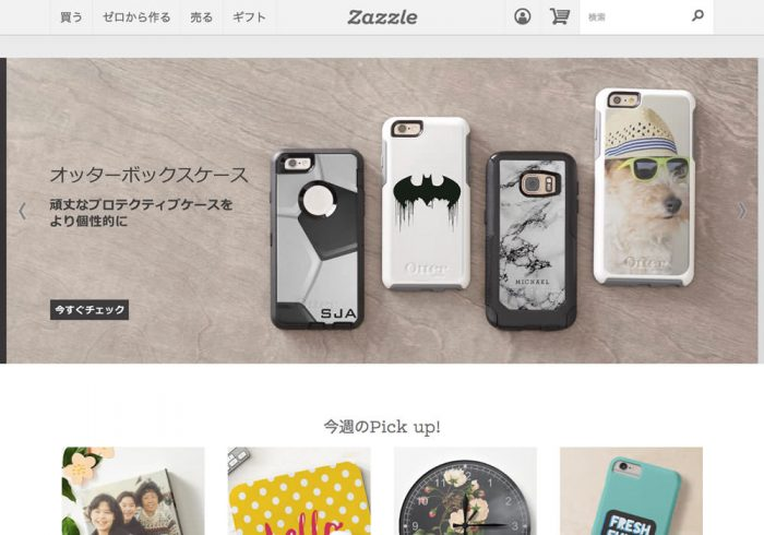 zazzle1