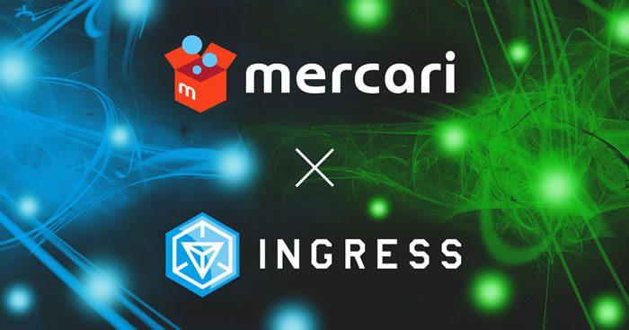 mercari1