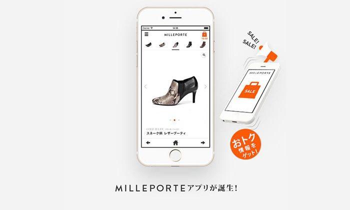 milleporte1