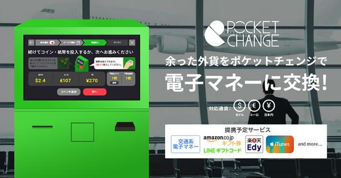 pocketchange1