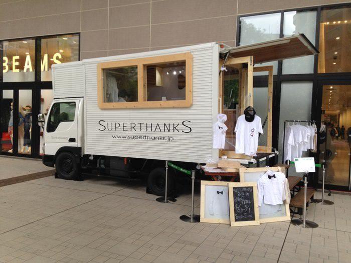 superthanksbox