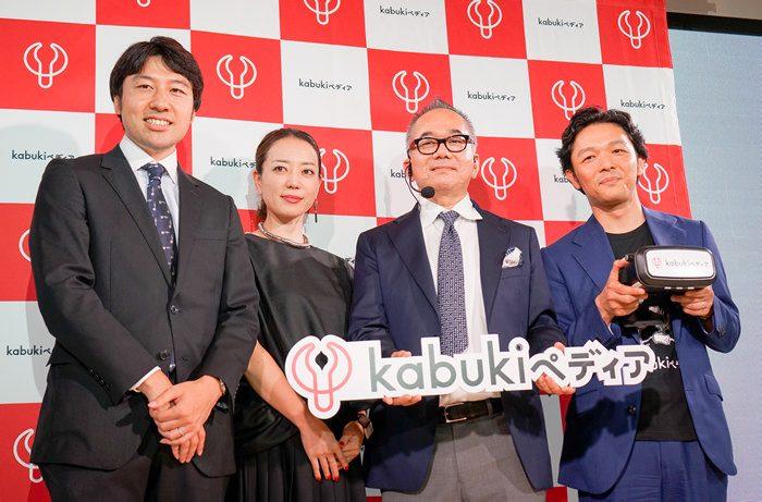 kabuki1