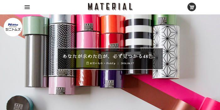 material3
