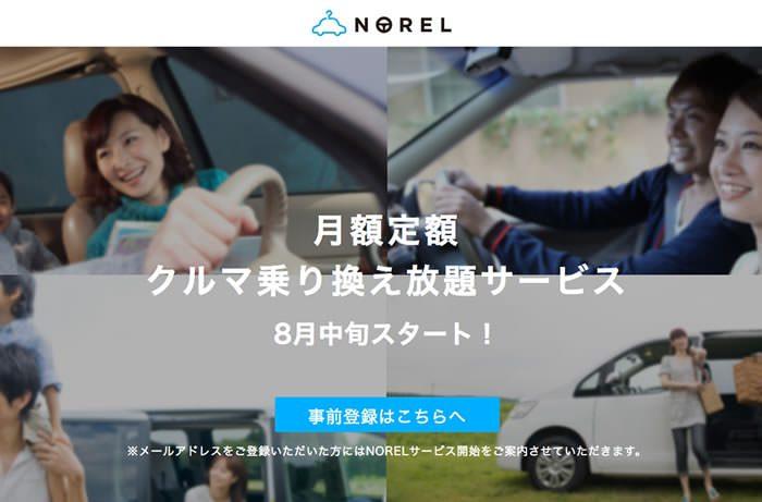 norel2