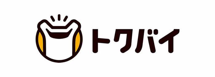 tokubai1