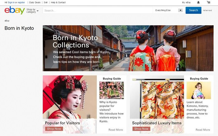 eBay、訪日観光客を越境ECの利用客に転換するプロジェクトを京都で始動:Shopping Tribeより引用
