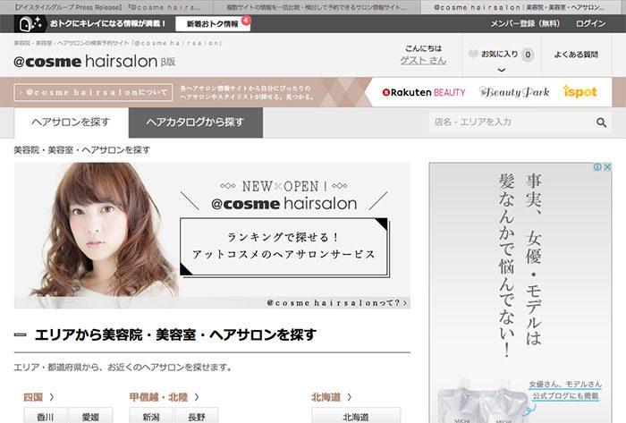 cosme1