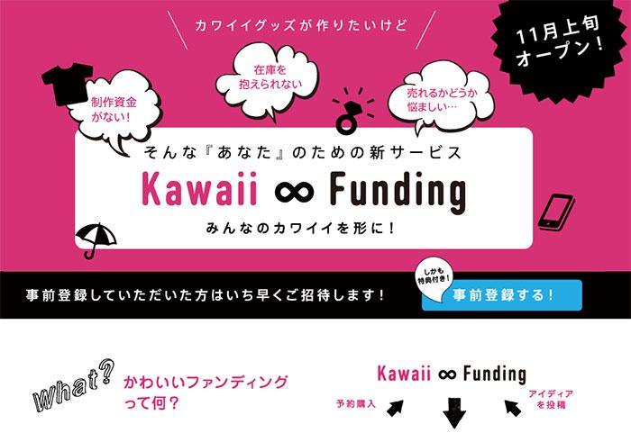 kawaii1
