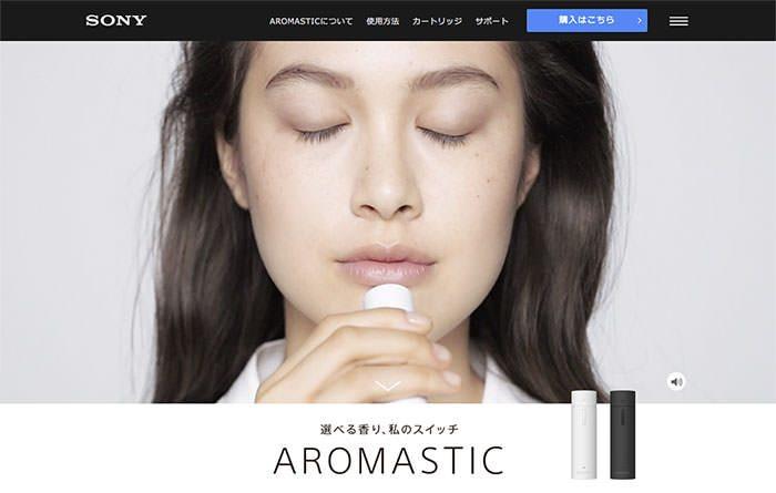 aromastic1