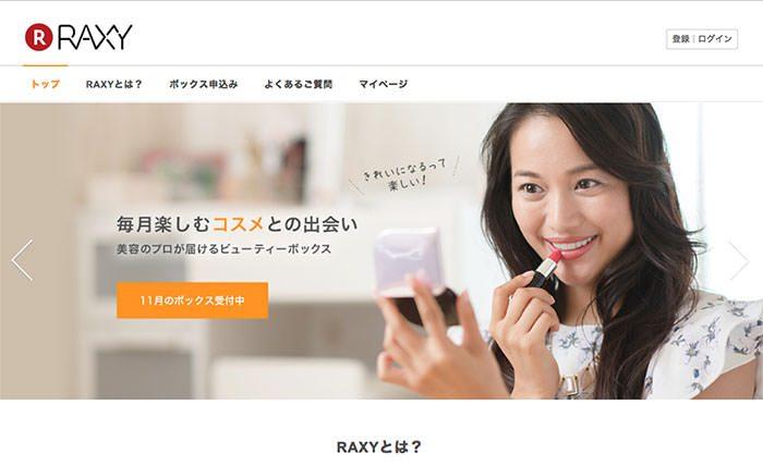 raxy2