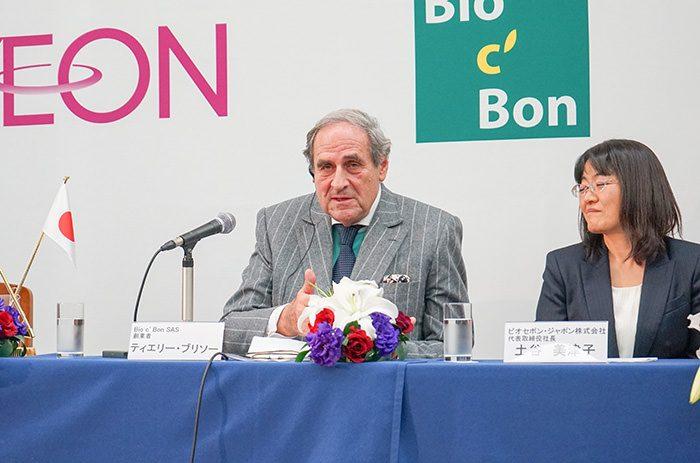 biocbon4