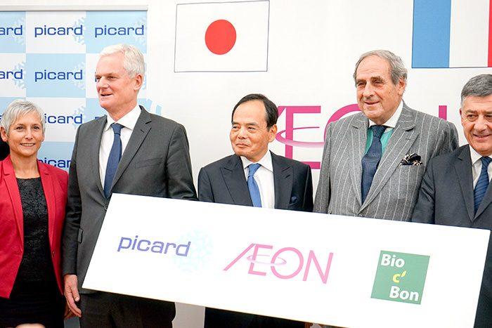 biocbon6