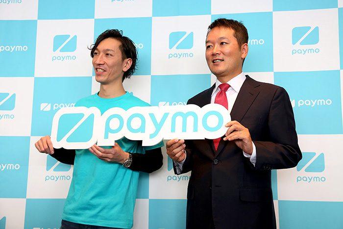 paymo3