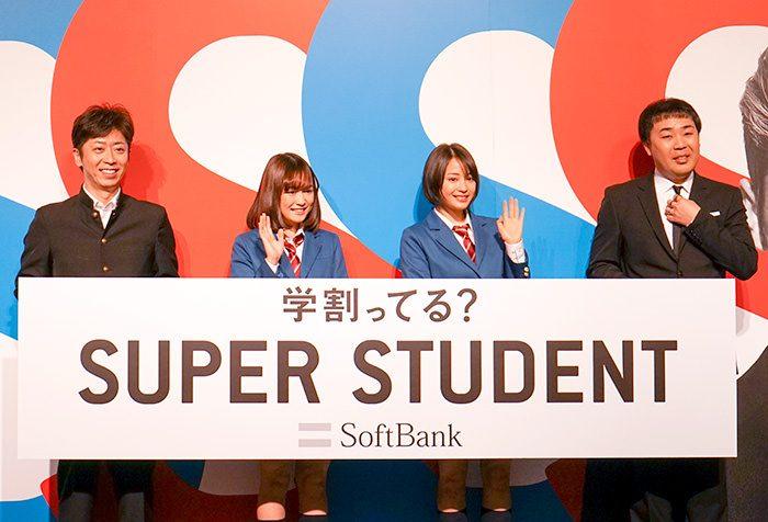 softbank5